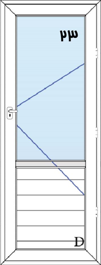 23-درب لولایی پنل و شیشه