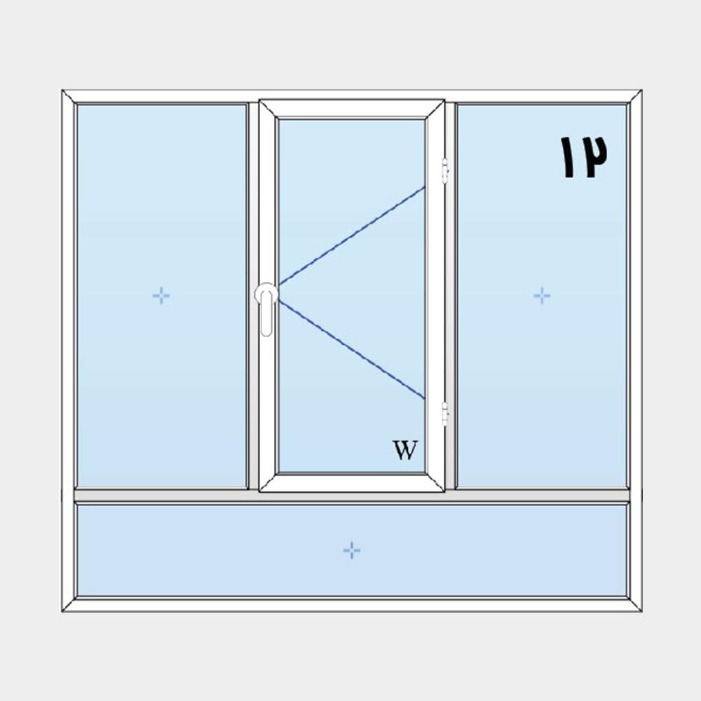 12-پنجره لولایی سه لنگه(وسط بازشو) با کتیبه پایین